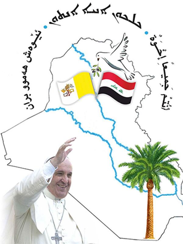 logo-iraq2021