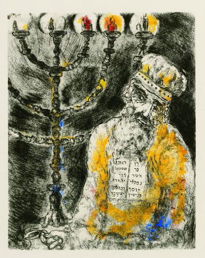 Aronne candelabro Chagall