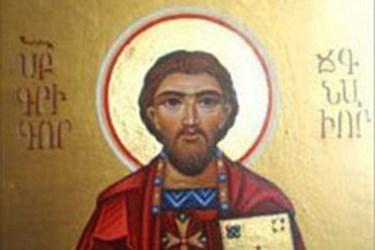 gregorio di narek