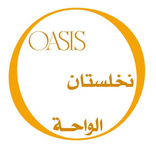 Logo Fondazione Oasis