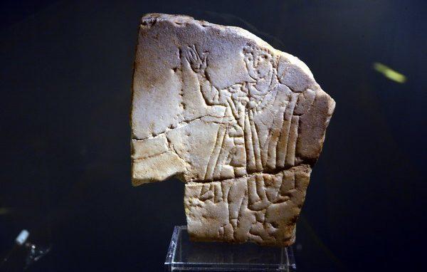 necropoli sant'Eustorgio orante