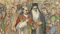 Carpi Atenagora Paolo VI