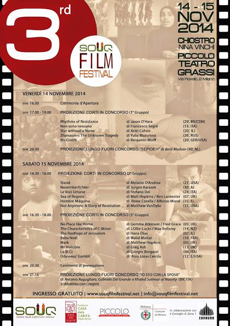 Souq Film Festival 2014