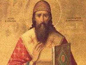 s. cirillo