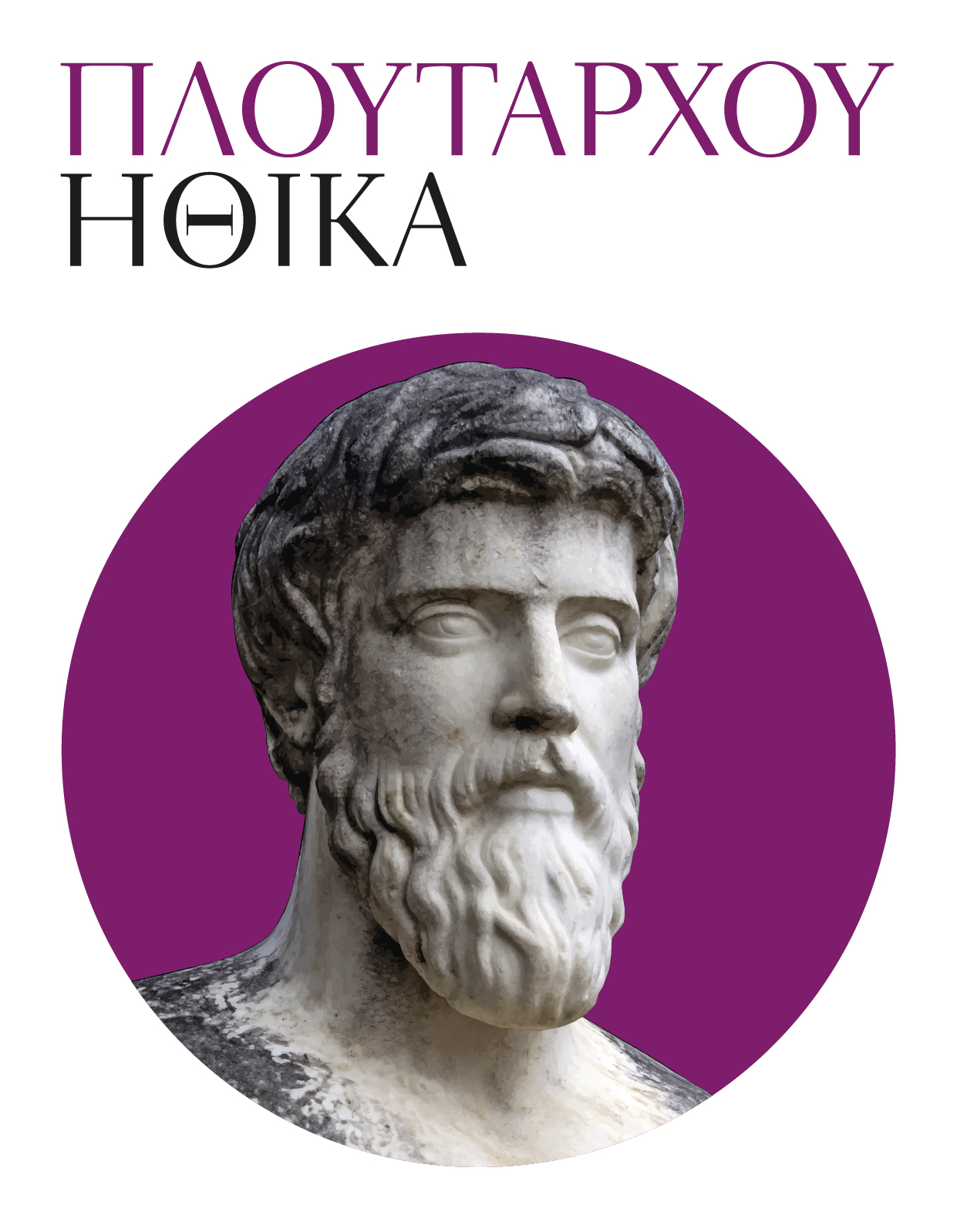 Plutarco, MORALIA