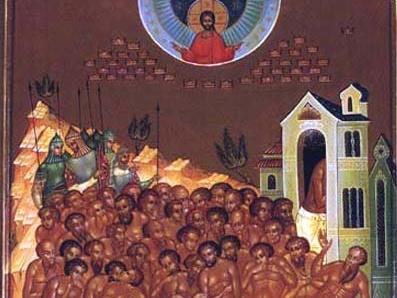 martiri di sebaste