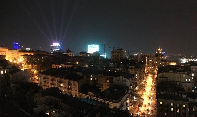 Ismi Ucraina
