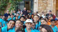 Oratorio Aleppo