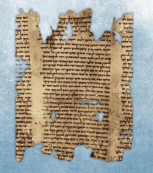 Pagina del manoscritto di Isaia_B