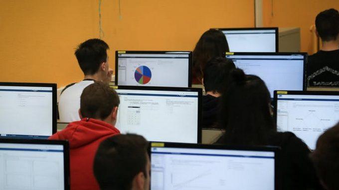 Foto WS Breda Liceo Scientifico Scienze Applicate 0