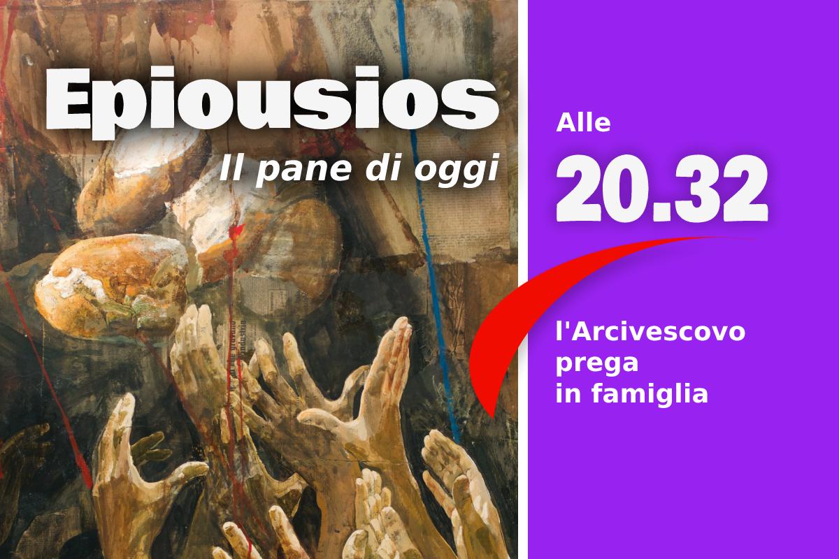 logo_Epiousios