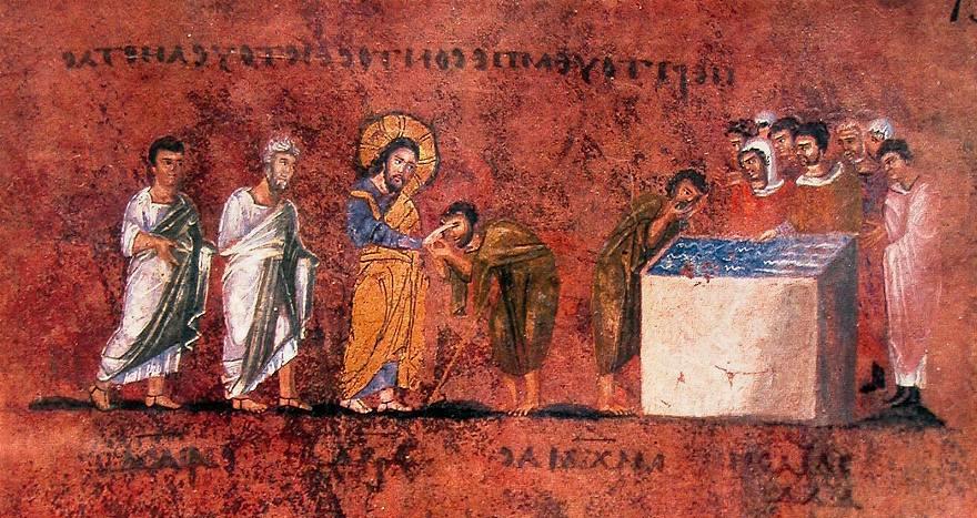 La guarigione del cieco nato nel «Codex purpureus», Museo diocesano di Rossano