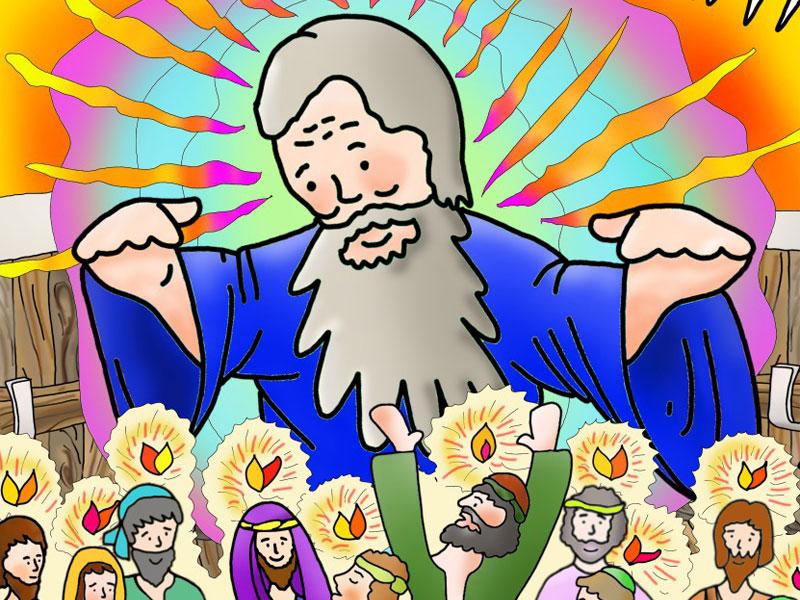 32-PENTECOSTE-21-B-AMBROSIANO_immagine